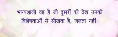 Post by Khushi Panchal on 25-Jul-2020 08:09am