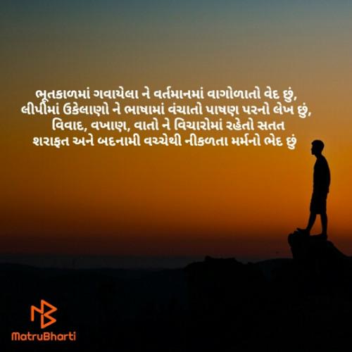 Post by Ashvin Kalsariya on 25-Jul-2020 10:08am