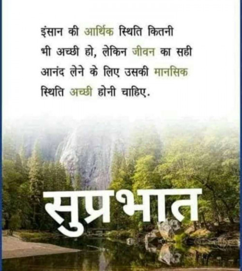 Post by Vishnu Dabhi on 25-Jul-2020 06:04pm