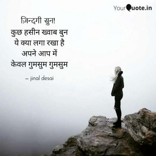 Post by Jinal Desai on 25-Jul-2020 07:25pm