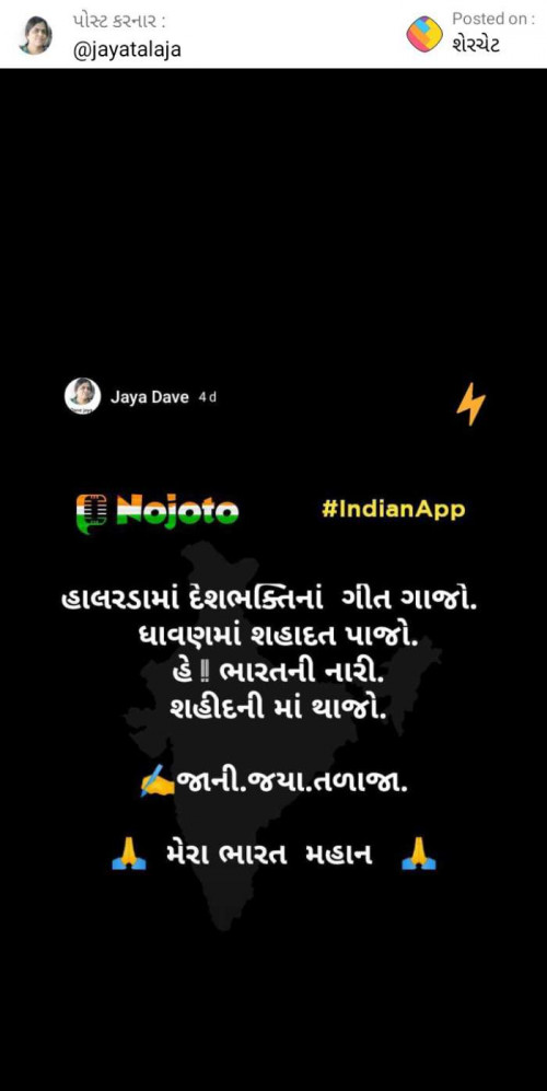 Post by Jaya.Jani.Talaja. on 25-Jul-2020 10:59pm