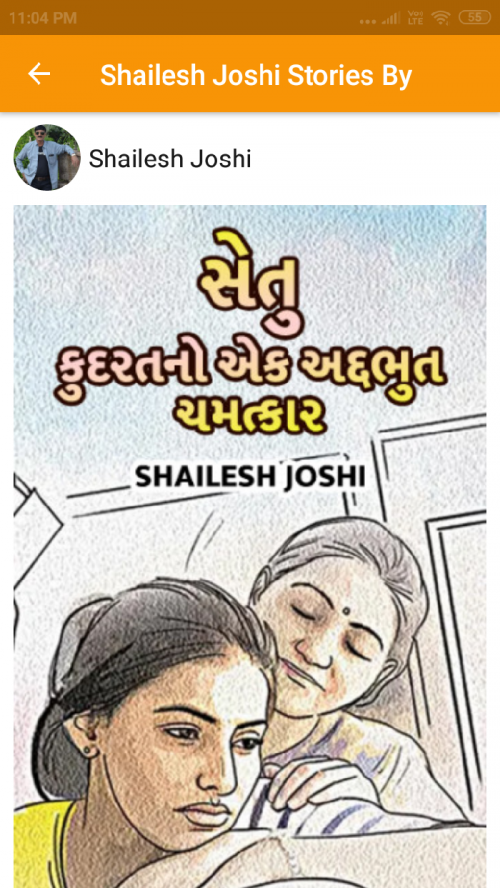 Post by Shailesh Joshi on 26-Jul-2020 08:55am