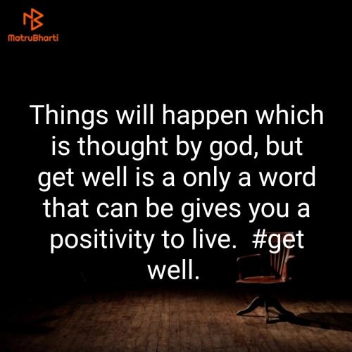 Post by Dipak Sohanda on 26-Jul-2020 09:11am