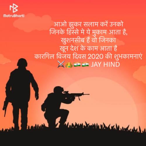 Post by Jaypal AhiRaNa on 26-Jul-2020 09:37am
