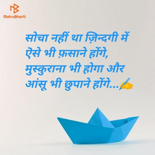 Post by Mahesh Prajapati on 26-Jul-2020 10:18am