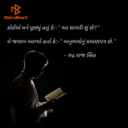 Post by Rudrarajsinh on 26-Jul-2020 02:48pm