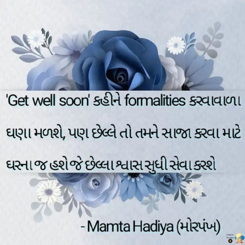 Post by Mamta on 26-Jul-2020 03:26pm