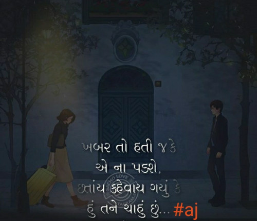 Post by Ajay Bhatti on 26-Jul-2020 03:30pm