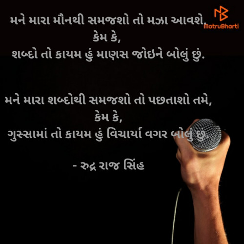 Post by Rudrarajsinh on 26-Jul-2020 05:07pm