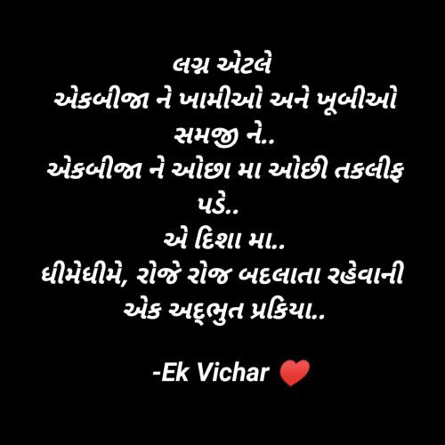 Post by Nisha Solanki on 26-Jul-2020 05:08pm