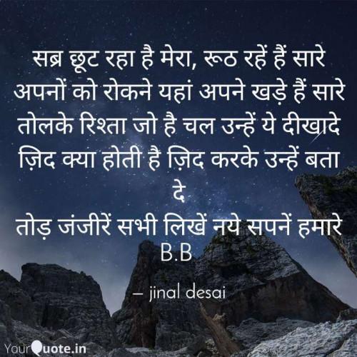 Post by Jinal Desai on 26-Jul-2020 06:04pm