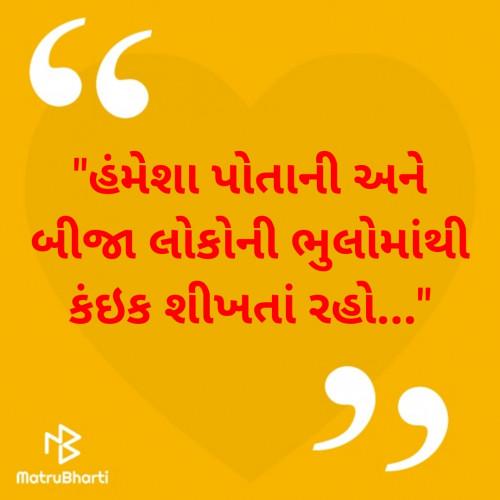 Post by Parmar Sagar on 26-Jul-2020 08:04pm