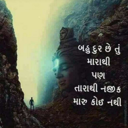 Post by Nilay on 27-Jul-2020 07:22am