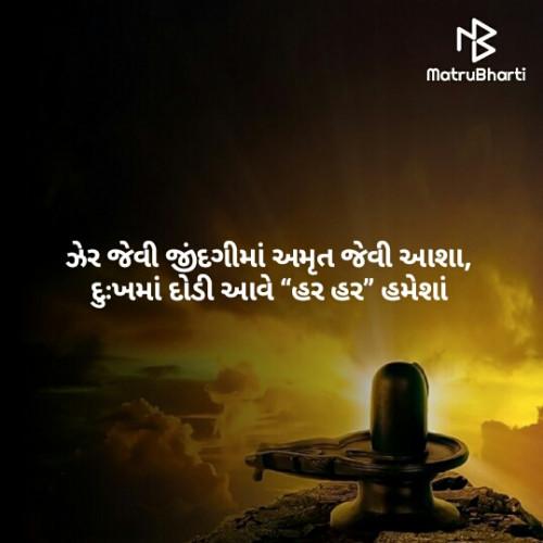 Post by Ashvin Kalsariya on 27-Jul-2020 08:25am