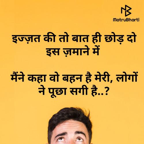 Post by Bhavesh Bhavnagarii on 27-Jul-2020 08:39am