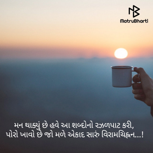 Post by Hitesh Rathod on 27-Jul-2020 08:20am