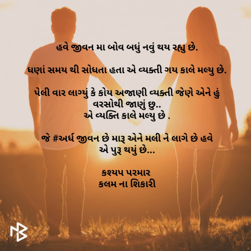 Post by Kashyap Parmar on 27-Jul-2020 01:04pm