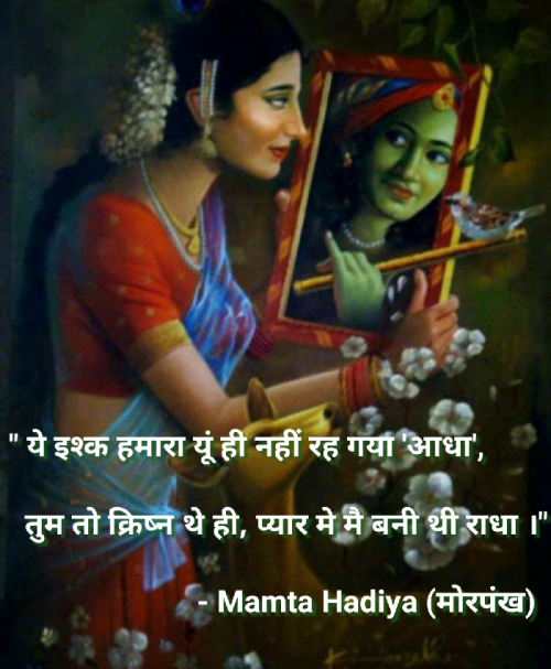 Post by Mamta on 27-Jul-2020 02:33pm