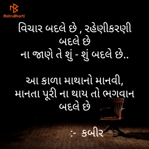 Post by Kabir Solanki on 27-Jul-2020 05:39pm