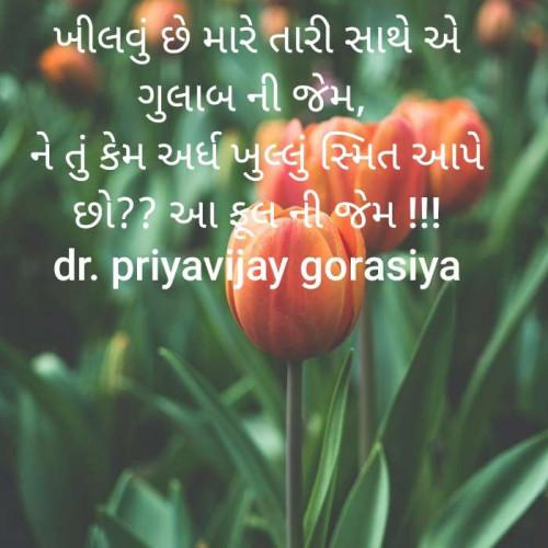 Post by Dr Priya Gorasiya on 27-Jul-2020 06:15pm