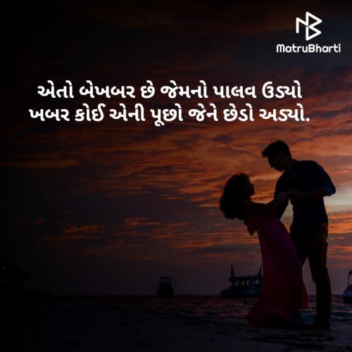 Post by BHARAT VINZUDA on 27-Jul-2020 08:28pm