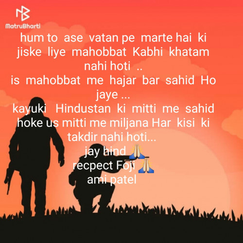 Post by Ami on 27-Jul-2020 10:50pm