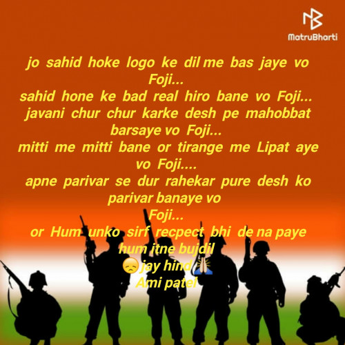 Post by Ami on 27-Jul-2020 11:02pm