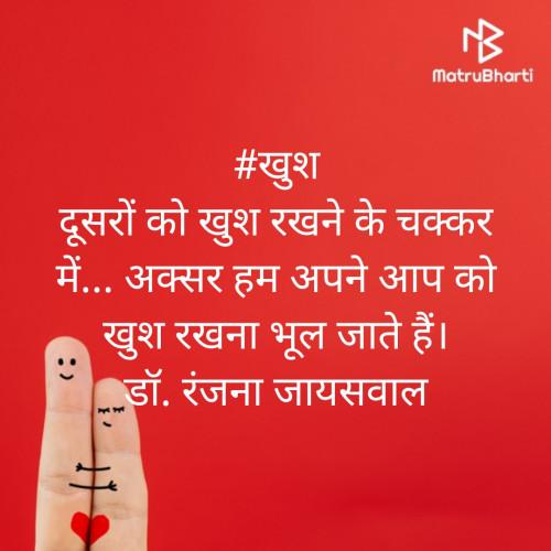 Post by Dr.Ranjana Jaiswal on 28-Jul-2020 03:16am