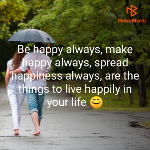 Post by Dipak Sohanda on 28-Jul-2020 06:20am