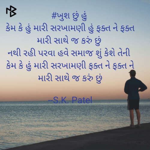 Post by S.K. Patel on 28-Jul-2020 08:23am