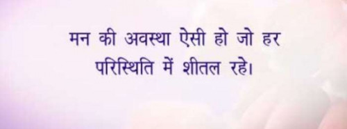 Post by Khushi Panchal on 28-Jul-2020 09:44am