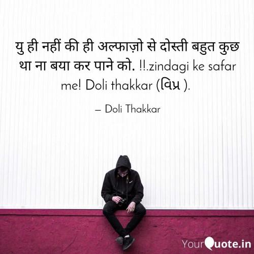 Post by Doli thakkar વિપ્ર on 28-Jul-2020 09:55am