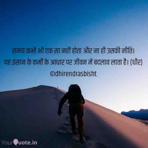 Post by DHIRENDRA BISHT DHiR on 28-Jul-2020 10:01am