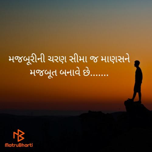Post by Thacker Ashish on 28-Jul-2020 10:17am