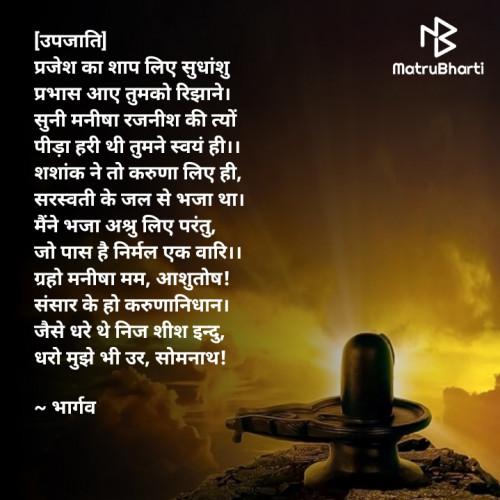 Post by Bhargav Patel on 28-Jul-2020 12:10pm