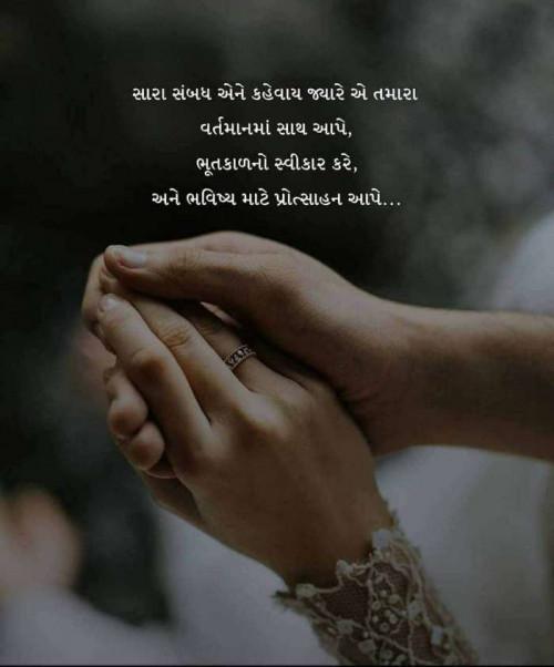 Post by Mehul Kumar on 28-Jul-2020 01:38pm