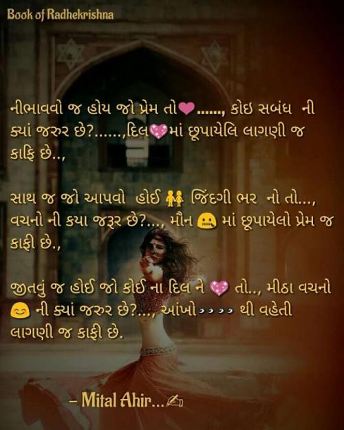 Post by Mital Ahir11 on 28-Jul-2020 01:44pm