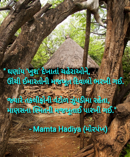 Post by Mamta on 28-Jul-2020 02:36pm