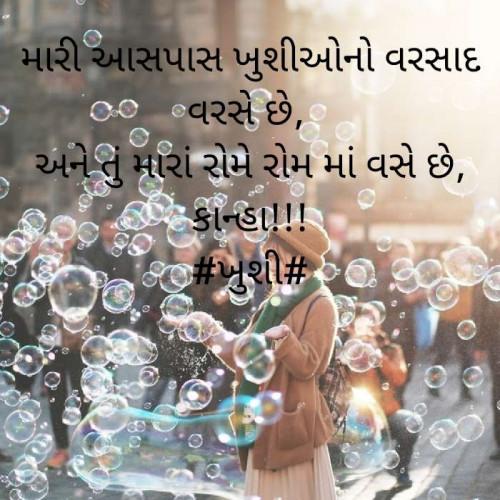 Post by Dr Priya Gorasiya on 28-Jul-2020 03:40pm