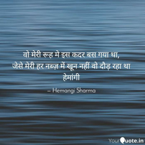 Post by Hemangi Sharma on 28-Jul-2020 05:17pm
