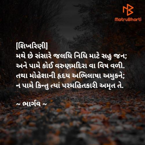 Post by Bhargav Patel on 28-Jul-2020 08:11pm