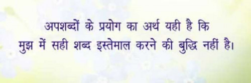 Post by Khushi Panchal on 28-Jul-2020 09:58pm