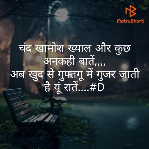 Post by Deepak Singh on 29-Jul-2020 12:58am