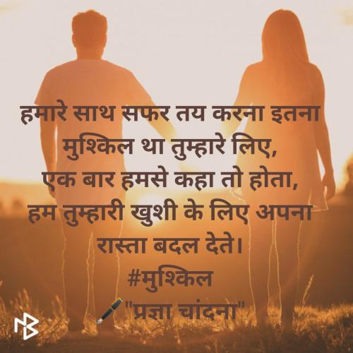 Post by Pragya Chandna on 29-Jul-2020 01:03am