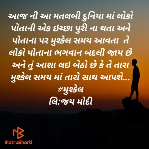 Post by Jay Modi on 29-Jul-2020 07:06am