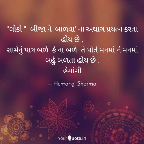 Post by Hemangi Sharma on 29-Jul-2020 07:23am