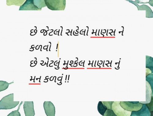 Post by Aarti Joshi on 29-Jul-2020 07:42am