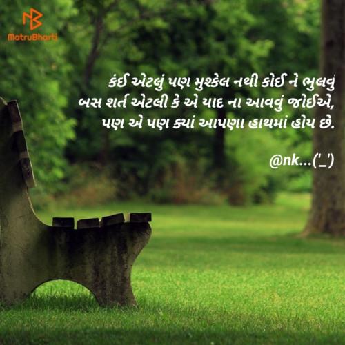 Post by Ankit Parmar on 29-Jul-2020 07:49am