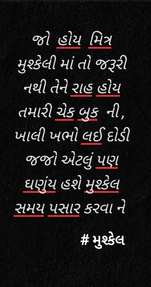 Post by Aarti Joshi on 29-Jul-2020 07:52am