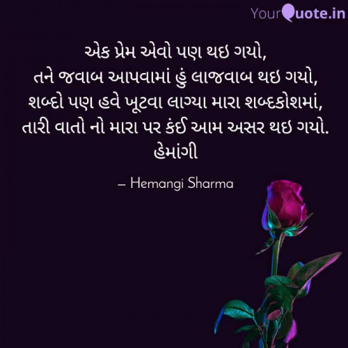 Post by Hemangi Sharma on 29-Jul-2020 08:05am